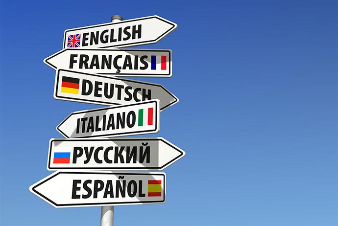 Atrakcje Dnia Języków Obcych 2017