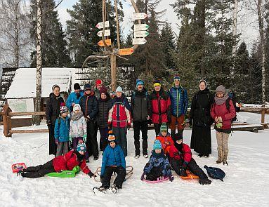 Zimowe wyjście Koła turystycznego 2016