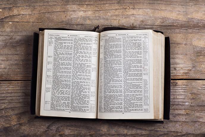 Kuratoryjny konkurs biblijny